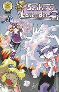 Saiko and Lavender (2000) 2