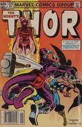 Thor (1962-1996 1st Series) Mark Jewelers 325MJ