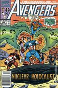 Avengers (1963 1st Series) Mark Jewelers 324MJ