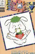 Panku Ponk (1999) 4