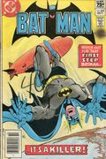 Batman (1940) Canadian Price Variant 352