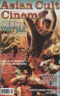 Asian Cult Cinema (1996) 47
