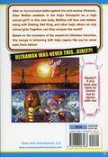 Ultra Kaiju Humanization Project TPB (2018 A Seven Seas Digest) 1-1ST