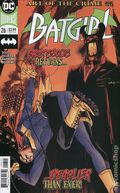 Batgirl (2016) 26A
