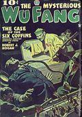 Mysterious Wu Fang (1935-1936 Popular Publications) Pulp Vol. 1 #1