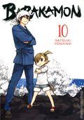 Barakamon TPB (2014 - 2019 Yen Press) 10-1ST