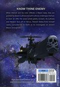 Captain Harlock Space Pirate Dimensional Voyage GN (2017- Seven Seas) 5-1ST
