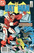 Batman (1940) Mark Jewelers 384MJ