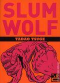 Slum Wolf GN (2018 New York Review Comics) 1-1ST