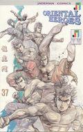 Oriental Heroes (1988) 37