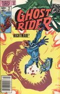 Ghost Rider (1973 1st Series) 78B