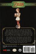 Legend of Zelda Twilight Princess GN (2017- A Viz Digest) 4-1ST