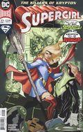Supergirl (2016) 22A