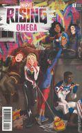 Marvel Rising Omega (2018) 1B