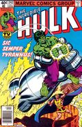 Incredible Hulk (1962-1999 1st Series) 242