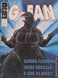 G-Fan (Magazine) 17