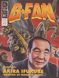 G-Fan (Magazine) 18