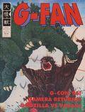G-Fan (Magazine) 20