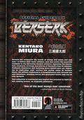 Berserk Official Guidebook SC (2018 Dark Horse) 1-1ST