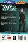 Yu Yu Hakusho TPB (2003-2010 Shonen Jump Digest) 9-REP