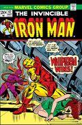 Iron Man (1968 1st Series) 62