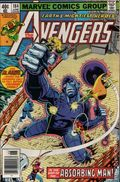 Avengers (1963 1st Series) Mark Jewelers 184MJ