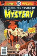 House of Mystery (1951-1983 1st Series) Mark Jewelers 244MJ