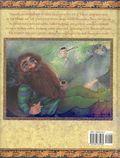 Hobbit Companion HC (1997 Metro Books) 1-REP