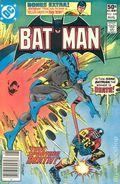 Batman (1940) Mark Jewelers 338MJ