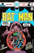 Batman (1940) 266