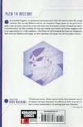 Edens Zero GN (2018 A Kodansha Digest) 1-1ST
