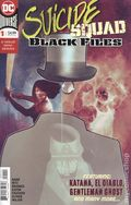 Suicide Squad Black Files (2017) 1