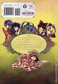 Forbidden Scrollery GN (2017- A Yen Press Digest) 5-1ST