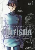 Afterschool Charisma GN (2010-2016 A Viz Digest) 1-REP
