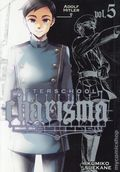 Afterschool Charisma GN (2010-2016 A Viz Digest) 5-1ST