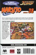 Naruto TPB (2003-2015 Shonen Jump Edition Digest) 38-REP