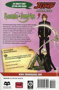 Rosario + Vampire GN (2008-2009 Viz Digest) 9-REP