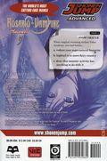 Rosario + Vampire GN (2010- Viz Digest) Season II 3-REP