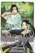 Rosario + Vampire GN (2010- Viz Digest) Season II 7-REP