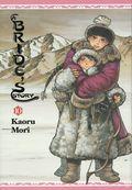Bride's Story HC (2011- Yen Press) 10-1ST