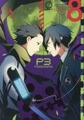 Persona 3 GN (2016- Udon) 8-1ST