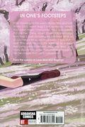 UQ Holder GN (2014- A Kodansha Digest) 15-1ST