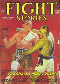 Fight Stories (1928-1952 Fiction House) Pulp Vol. 7 #8