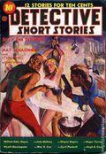 Detective Short Stories (1937-1947 Manvis Publications) Pulp Vol. 1 #3