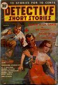 Detective Short Stories (1937-1947 Manvis Publications) Pulp Vol. 2 #2