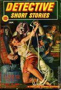 Detective Short Stories (1937-1947 Manvis Publications) Pulp Vol. 3 #6A
