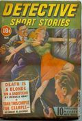 Detective Short Stories (1937-1947 Manvis Publications) Pulp Vol. 4 #2