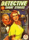 Detective Short Stories (1937-1947 Manvis Publications) Vol. 4 #5