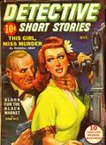 Detective Short Stories (1937-1947 Manvis Publications) Pulp Vol. 4 #5