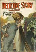 Detective Story Magazine (1915-1949 Street & Smith) Pulp 1st Series Vol. 37 #1